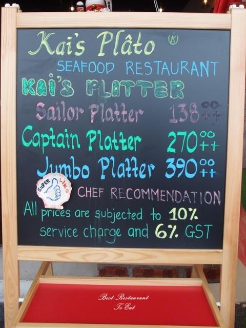 Kai's Plato Seafood Restaurant Menu